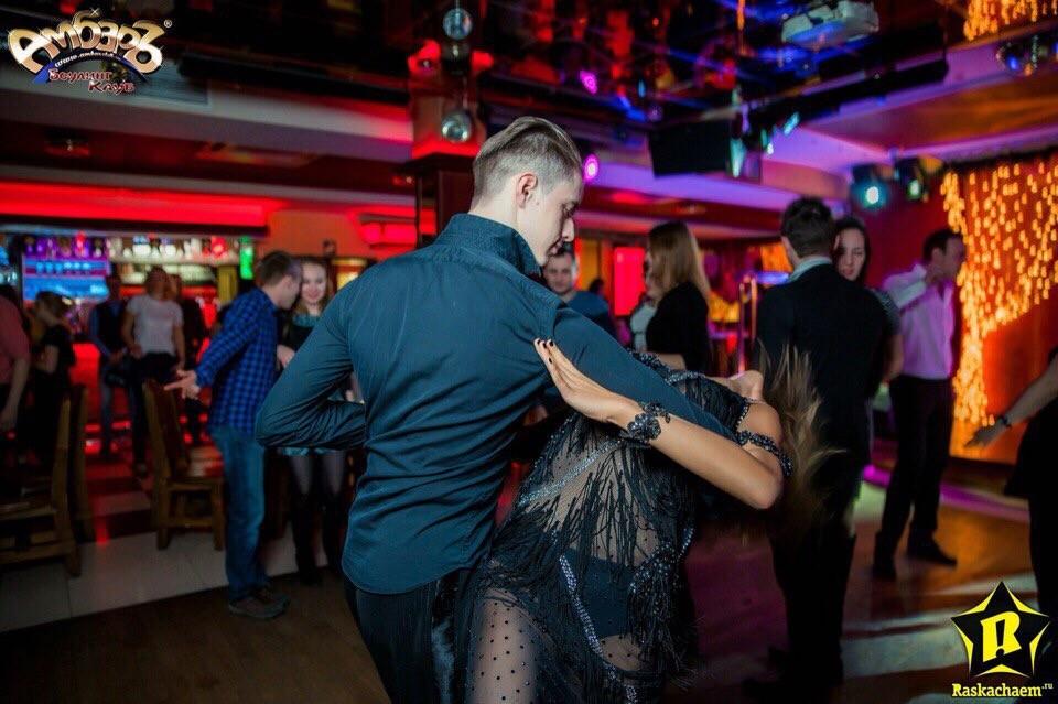 Социальные танцы